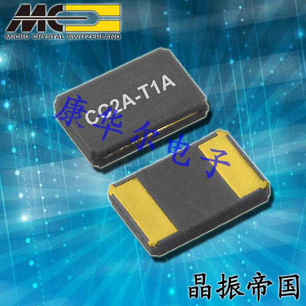 微晶晶振,贴片晶振,CC2A-T1A晶振,CC2A-T1A-20.000MHz-200pF-50ppm-TA晶振