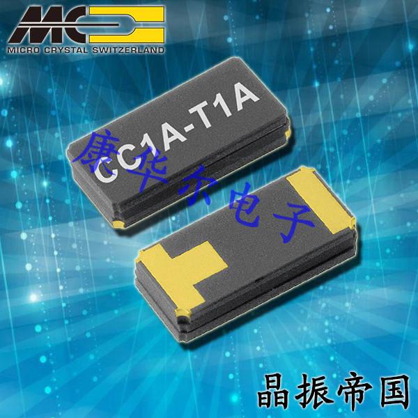 微晶晶振,贴片晶振,CC1F-T1A晶振,CC1F-T1A-155.520MHz-10pF-50ppm-AQ-I晶振