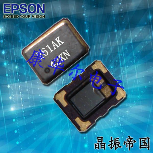 爱普生晶振,温补晶振,TG-5006CJ晶振,X1G0041310004晶振