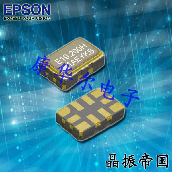 爱普生晶振,温补晶振,TG5032SBN晶振,X1G0045810085晶振
