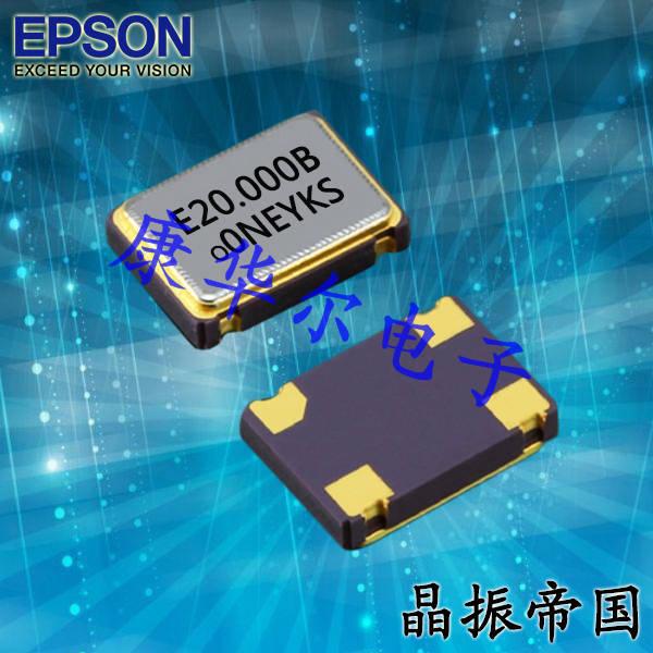 爱普生晶振,温补晶振,TG-5501CA晶振,,X1G0039010051晶振