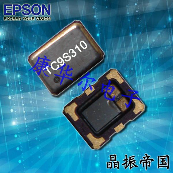 爱普生晶振,压控晶振,VG4231CE晶振,X1G0028610002晶振