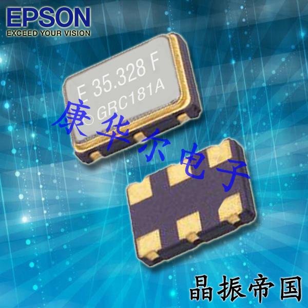 爱普生晶振,压控晶振,VG-4512CA晶振,X1G0036910021晶振