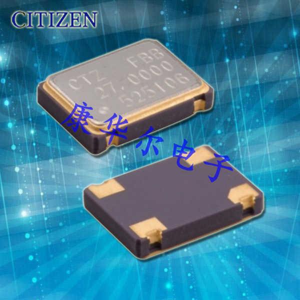 西铁城晶振,有源晶振,SSX-750PC晶振,SSX-750PCC20000000T晶振