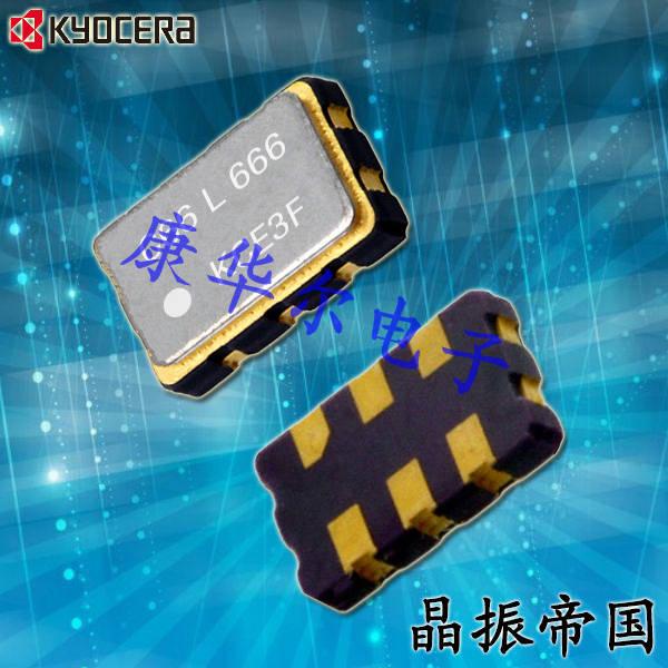 京瓷晶振,有源晶振,KC7050G-P3晶振,KC7050G622A644P3GD00晶振