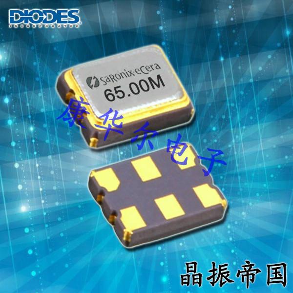 百利通亚陶晶振,有源晶振,JX501晶振,JX7011D0070.656000晶振