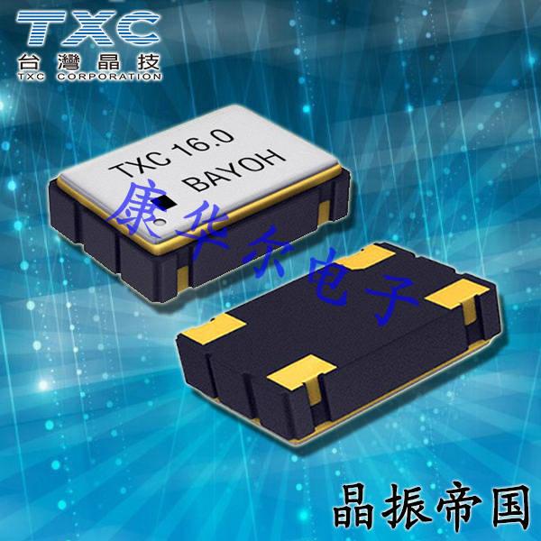 TXC晶振,有源晶振,7C晶振,7C-40.000MBA-T晶振