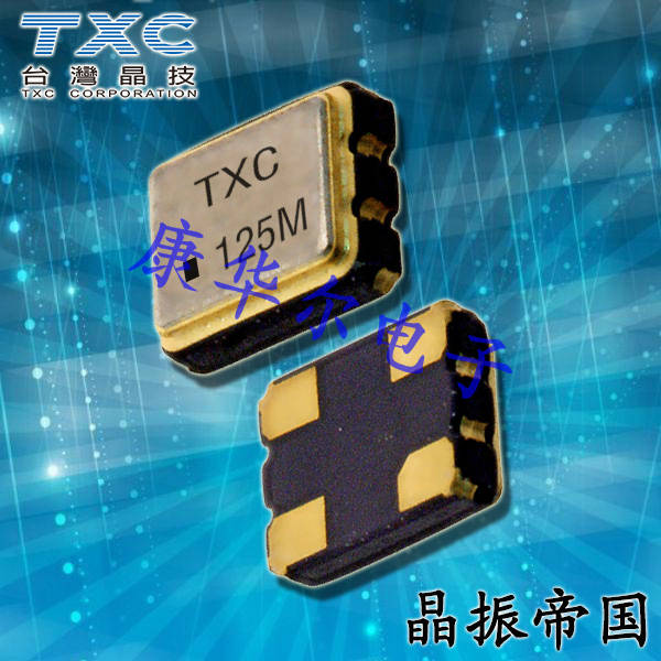 TXC晶振,有源晶振,7X晶振,7X-30.000MBB-T晶振