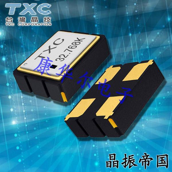TXC晶振,有源晶振,7CZ晶振,7CZ-32.768KBD-T晶振