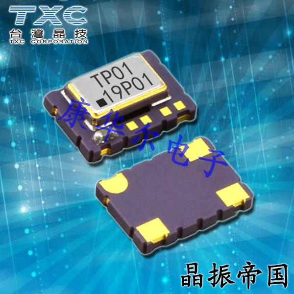 TXC晶振,温补晶振,7N晶振,7N-12.800MBP-T晶振