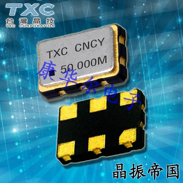 TXC晶振,温补晶振,7P晶振,7P-26.000MBP-T晶振