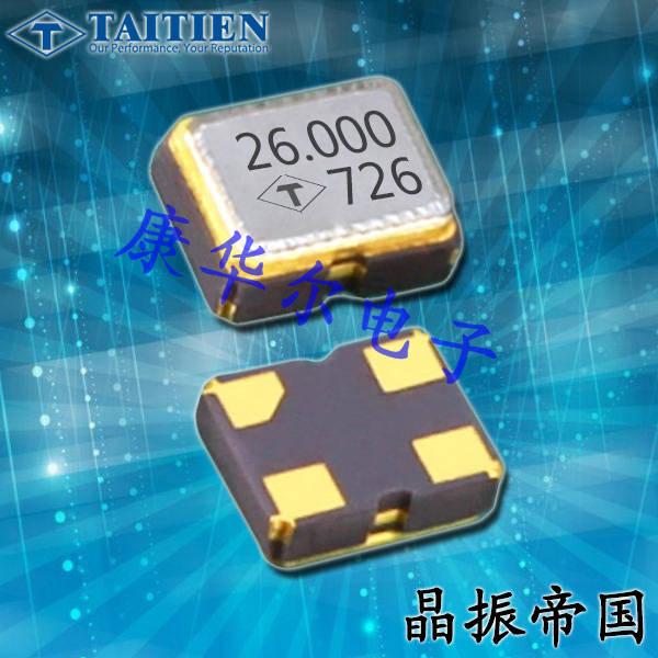 泰艺晶振,有源晶振,OY-I晶振,智能手机专用晶振