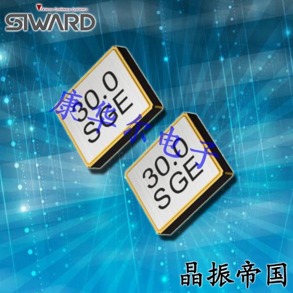 希华晶振,贴片晶振,SX-1210晶振,金属面封装四脚贴片晶振