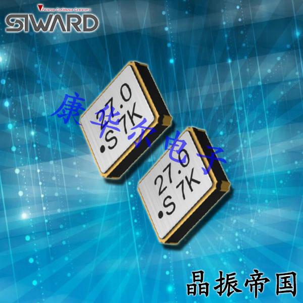 希华晶振,压控温补晶振,STV-2520晶振,可穿戴设备小体积压控温补晶振