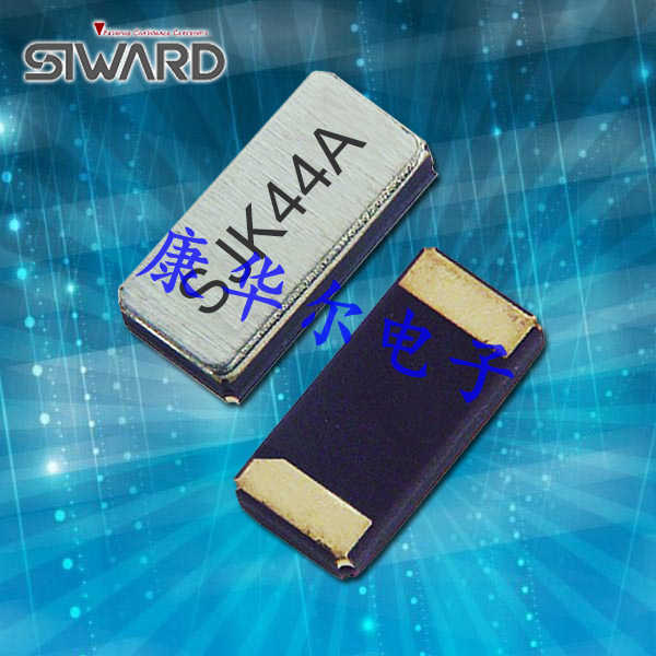 希华晶振,贴片晶振,SF-3215晶振,移动通信设备晶振