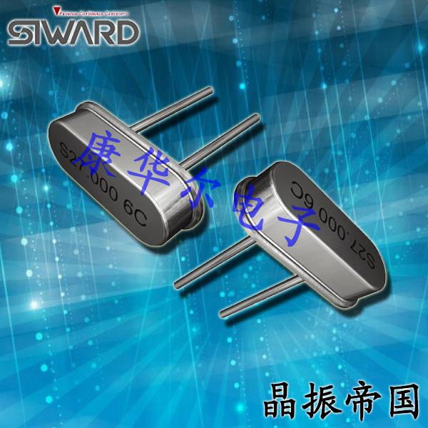 希华晶振,插件晶振,LP-3.5晶振,无缘插件晶体谐振器