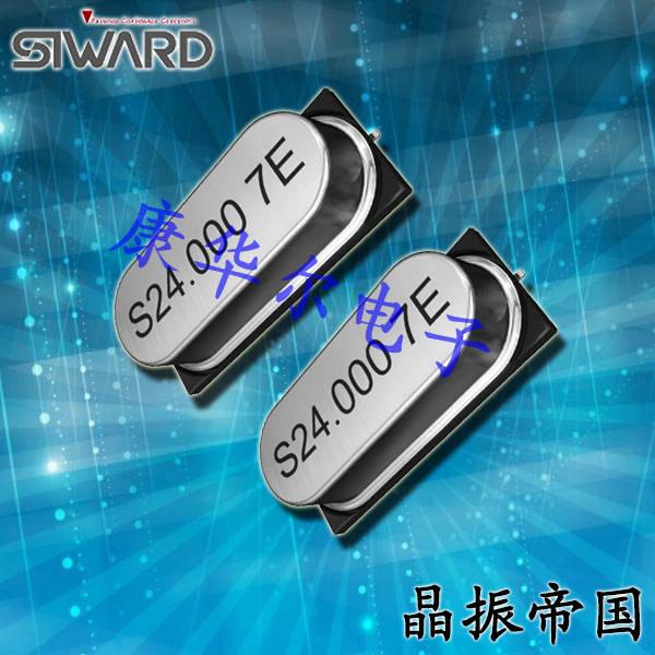 希华晶振,插件晶振,LP-3.5S晶振,49S两脚假贴片晶振
