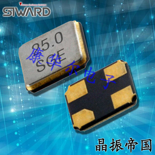 希华晶振,贴片晶振,SX-1612晶振,台产无源贴片晶振