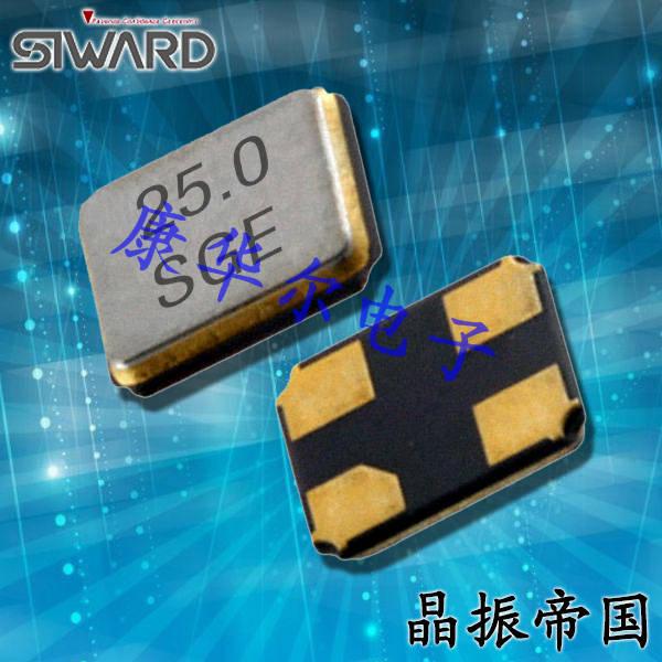 希华晶振,贴片晶振,SX-2520晶振,台产四脚无源晶体谐振器