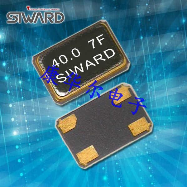希华晶振,贴片晶振,SX-5032晶振,液晶电视机四脚贴片晶振