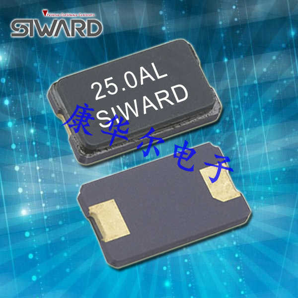 希华晶振,贴片晶振,GX-70502晶振,移动电话无源贴片晶体谐振器