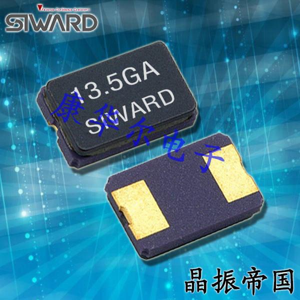 希华晶振,贴片晶振,CGX-50322晶振,汽车导航晶体谐振器