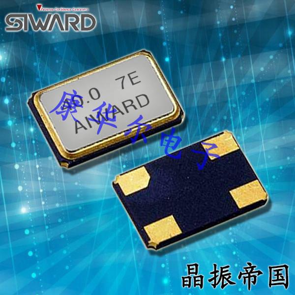 希华晶振,贴片晶振,CTSX-5032晶振,5032金属面封装无源贴片石英晶体
