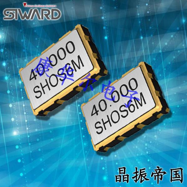 希华晶振,温补晶振,VTX83晶振,移动通信晶体振荡器