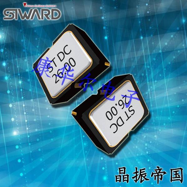 希华晶振,温补晶振,STO-2520B晶振,无线网络有源水晶振动子