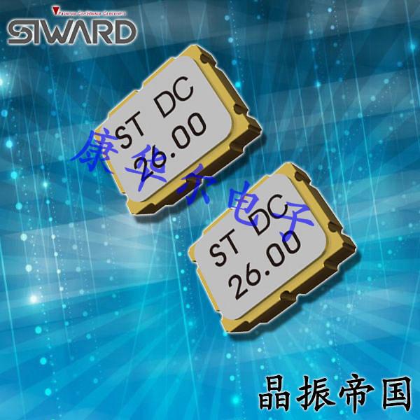 希华晶振,温补晶振,STO-3225A晶振,进口3225贴片有源水晶振子