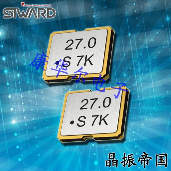 希华晶振,压控晶振,SCV-3225晶振,进口3225贴片压控晶体振荡器
