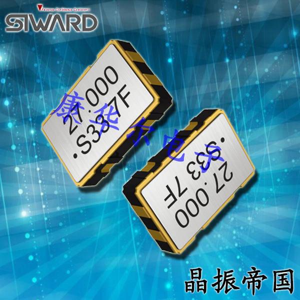 加高晶振,贴片晶振,HSX111SA晶振,智能手机晶体谐振器