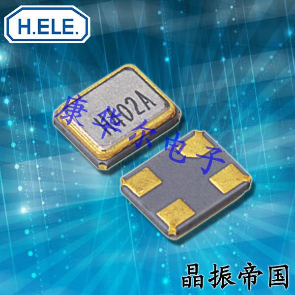 加高晶振,贴片晶振,HSX321SK晶振,汽车级高可靠性片晶振