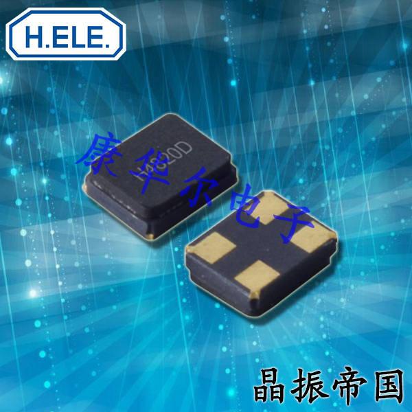 加高晶振,贴片晶振,HSX211G晶振,陶瓷面封装晶体谐振器