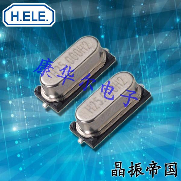加高晶振,贴片晶振,SMD-49晶振,49S两脚贴片晶体谐振器
