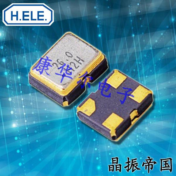 加高晶振,有源晶振,HSO211SRTC晶振,便携式智能电子设备有源晶振