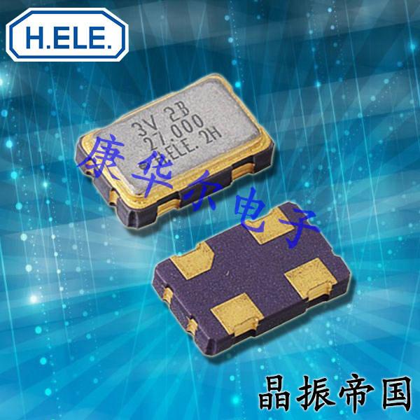 加高晶振,压控晶振,HSO531S晶振,工业5032石英贴片晶振