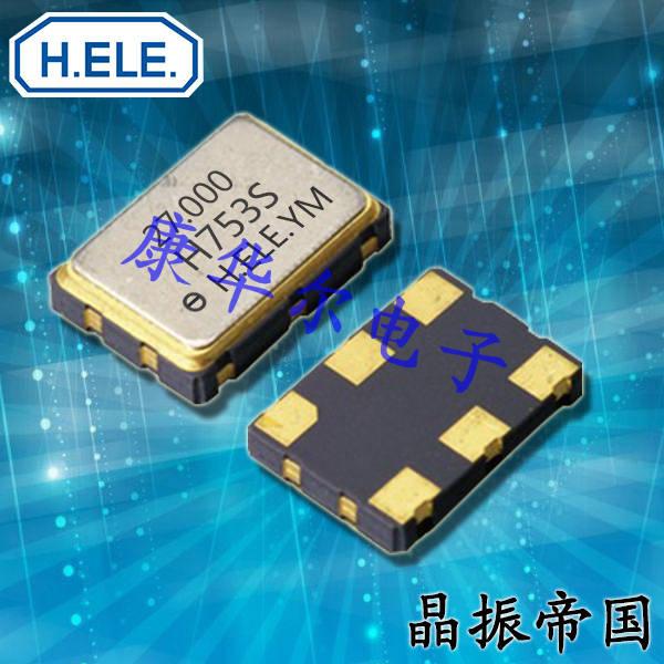 加高晶振,有源晶振,HSO753SK晶振,7050高品质有源晶体振荡器