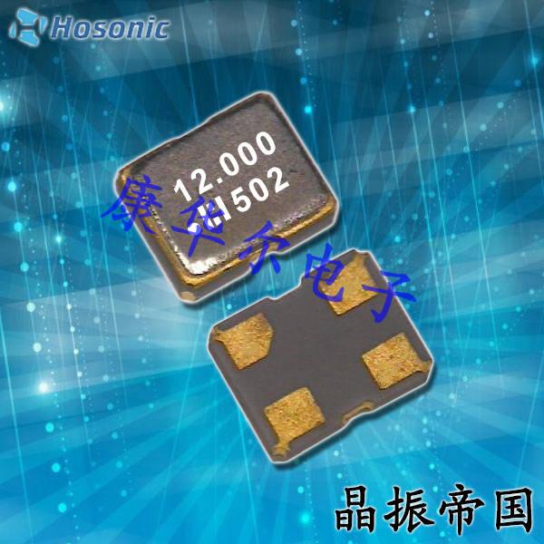 鸿星晶振,有源晶振,D2SX晶振,WiFi网络设备晶体振荡器