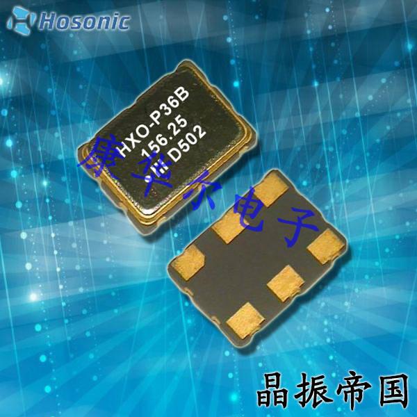 鸿星晶振,有源晶振,D7SV晶振,机顶盒信号接收器应用晶振