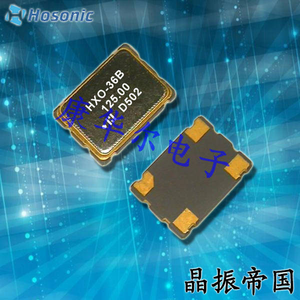 鸿星晶振,有源晶振,D2SX晶振,2520mm进口石英晶体振荡器