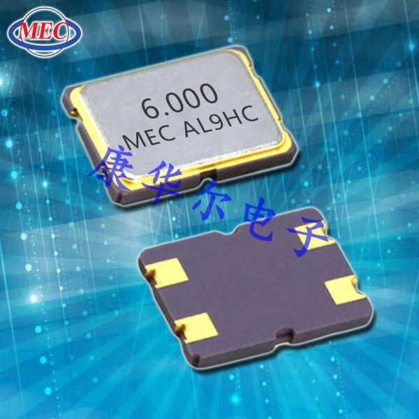 玛居礼晶振,贴片晶振,MQ晶振,7050mm轻薄型贴片晶振