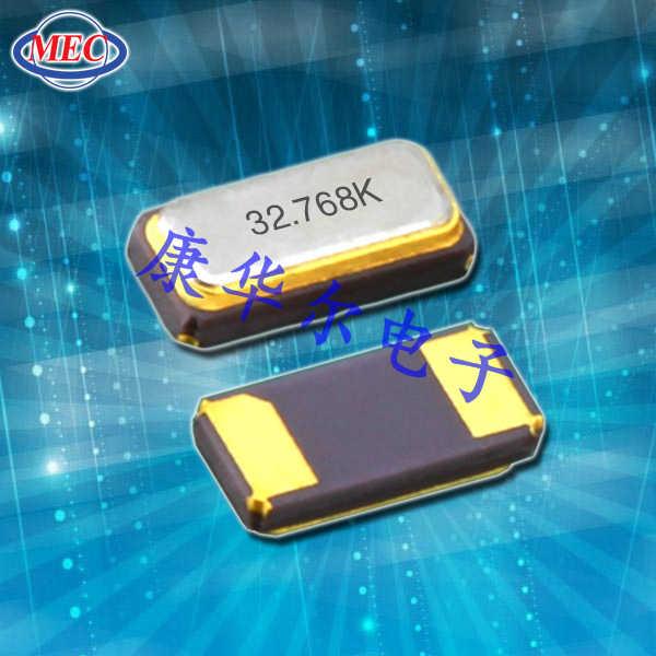 玛居礼晶振,贴片晶振,X3215晶振,32.768KHZ系列无源贴片晶振