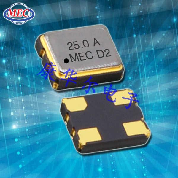 玛居礼晶振,有源晶振,HA57晶振,智能手机有源晶体震荡器