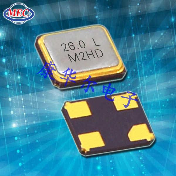 玛居礼晶振,有源晶振,HA53晶振,便携式四脚贴片晶振