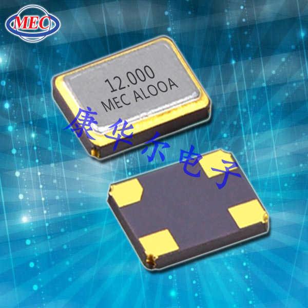 玛居礼晶振,压控温补晶振,VM32T晶振,低衰减金属面贴片温补晶振