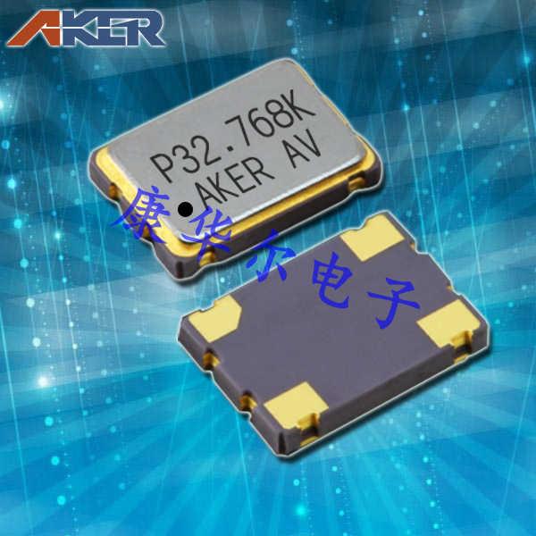 AKER晶振,有源晶振,SMBN-751晶振,7050mm贴片振荡器
