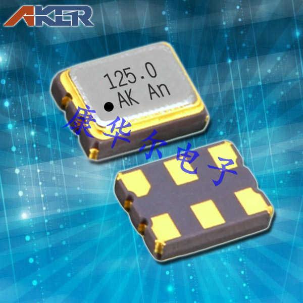 AKER晶振,有源晶振,SMEN-321晶振,小体积有源晶振