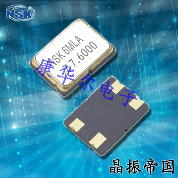 NSK晶振,温补晶振,NXD-75晶振,7050温度补偿晶体振荡器