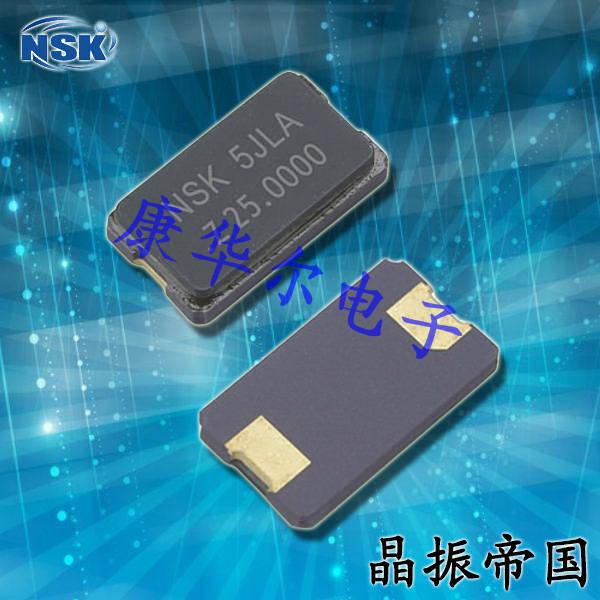NSK晶振,贴片晶振,NXH-53-APA-GLASS晶振,5032mm陶瓷面晶体谐振器